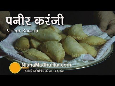 Paneer Karanji Recipe | Indian savoury | Food recipes, Food