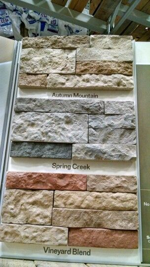 Air Stone At Lowes In Baptismal Area Fireplace Remodel Basement Remodel Diy Small Basement Remodel