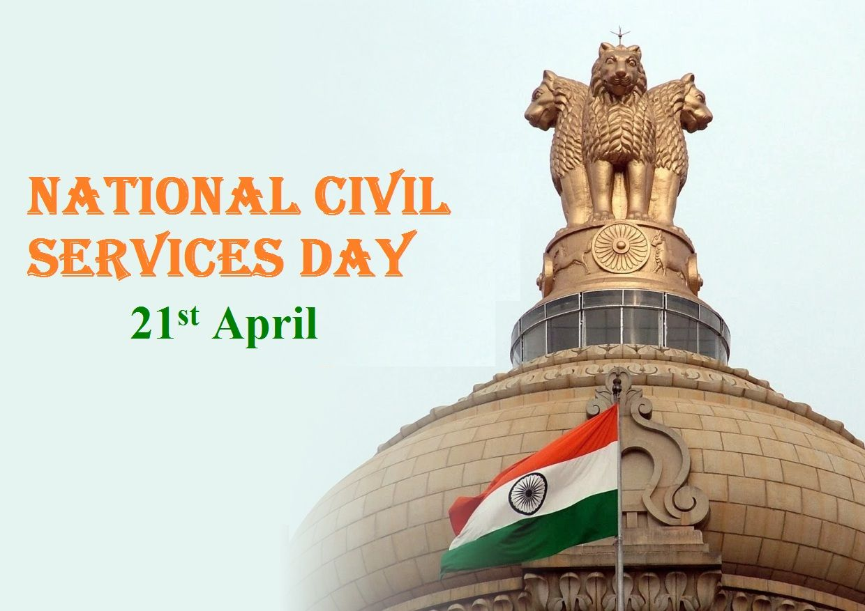 """Today """"National Civil Services Day"""" ChennaiUngalKaiyil"""