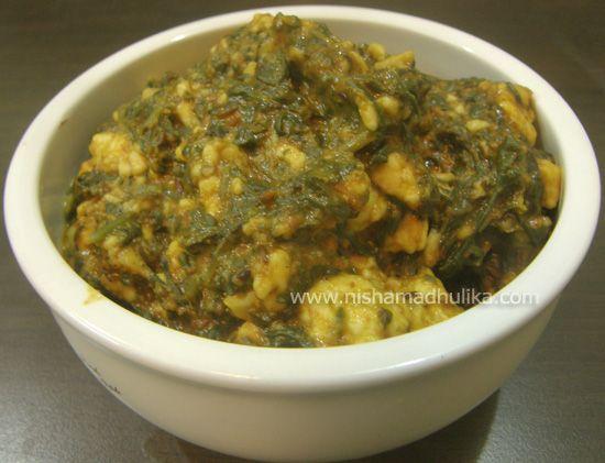 Palak paneer bhurji recipe recipes to cook pinterest palak food forumfinder Gallery