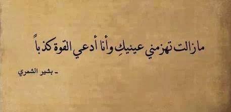 رمزيات عربي كلمات تصميم تصاميم انجليزي Post Words Quotes English Words Quotes Love Words Powerful Words