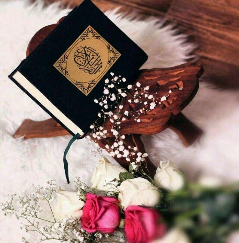 Pin Ot Polzovatelya Karima Idrissi Na Doske Al Quran Svyashennyj Koran Islamskoe Iskusstvo Alhamdulillah
