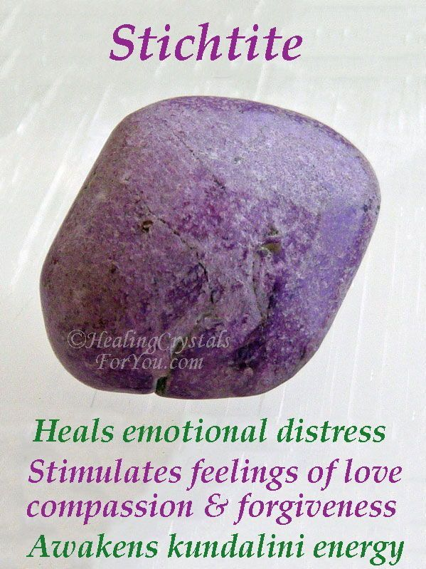 Stichtite Meaning & Use: Has A Profoundly Loving Vibration!