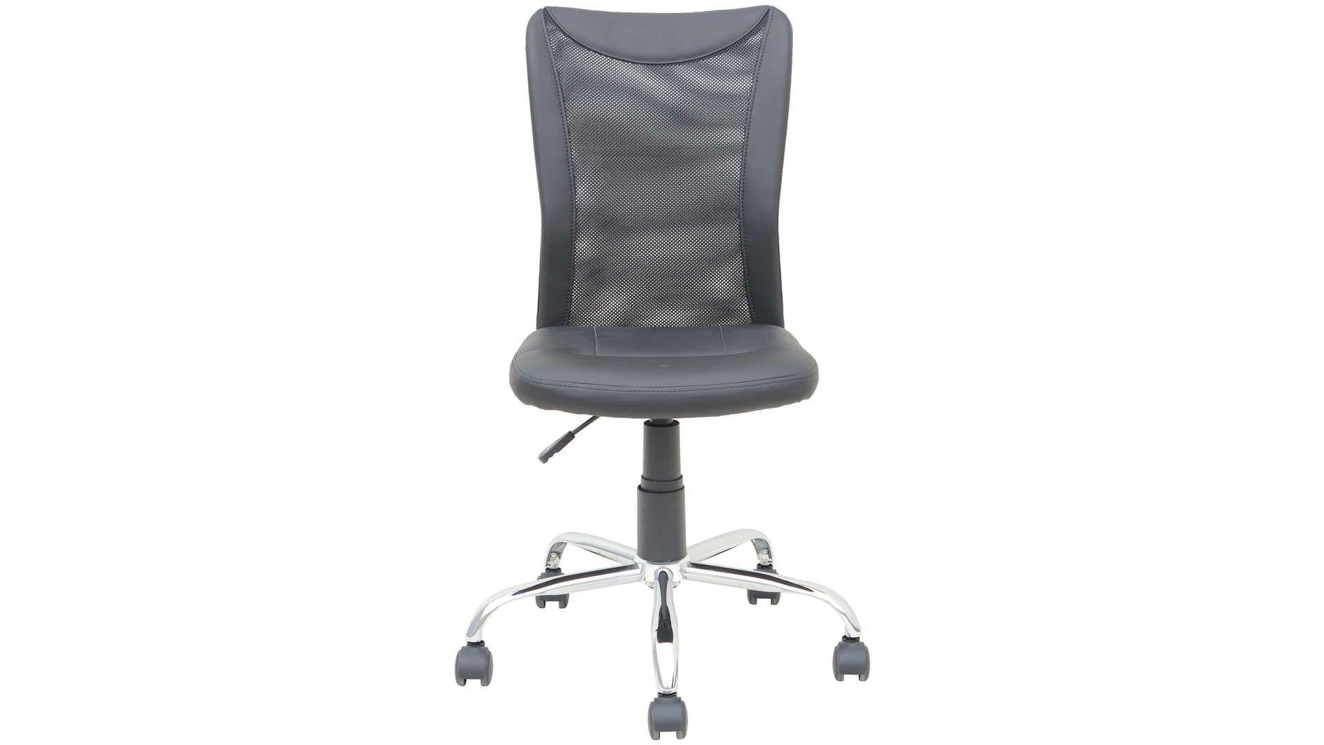 Fauteuil de bureau KATE coloris noir - Vente de Fauteuil de bureau