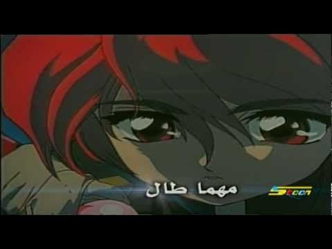 فرسان الأرض سبيس تون Anime Songs Old Cartoons Anime