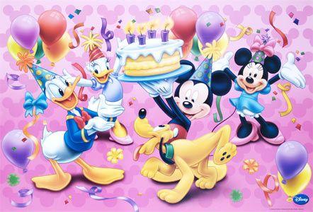 disney birthday clipart – Disney Birthday Cards