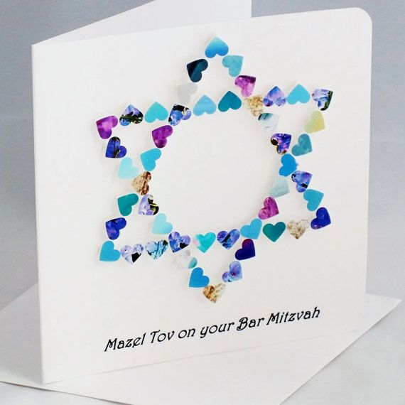 Bar Mitzvah Card Personalised Mazel