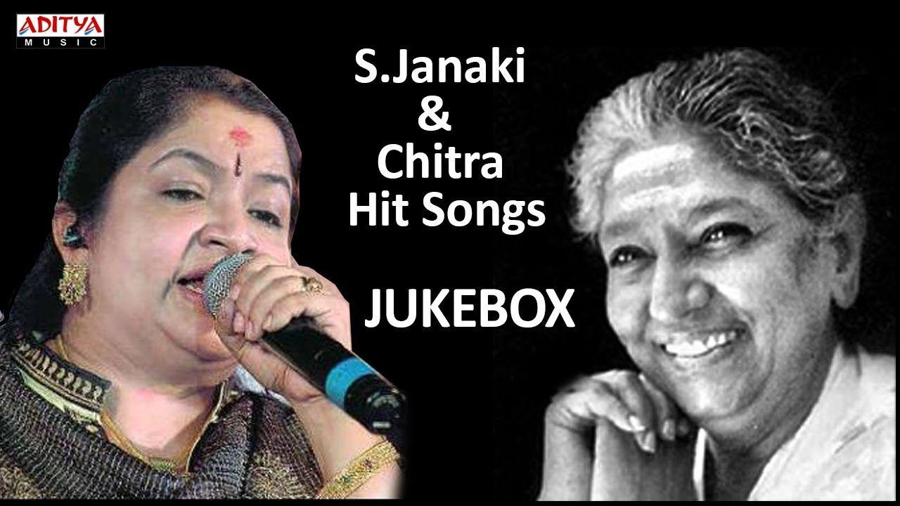 S Janaki Chitra Hit Songs Jukebox Hit Songs Old Song Download Songs