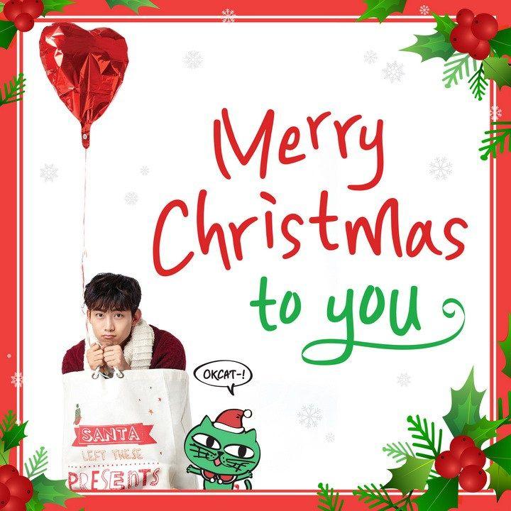 Taecyeon (2PM) - Merry Christmas To You