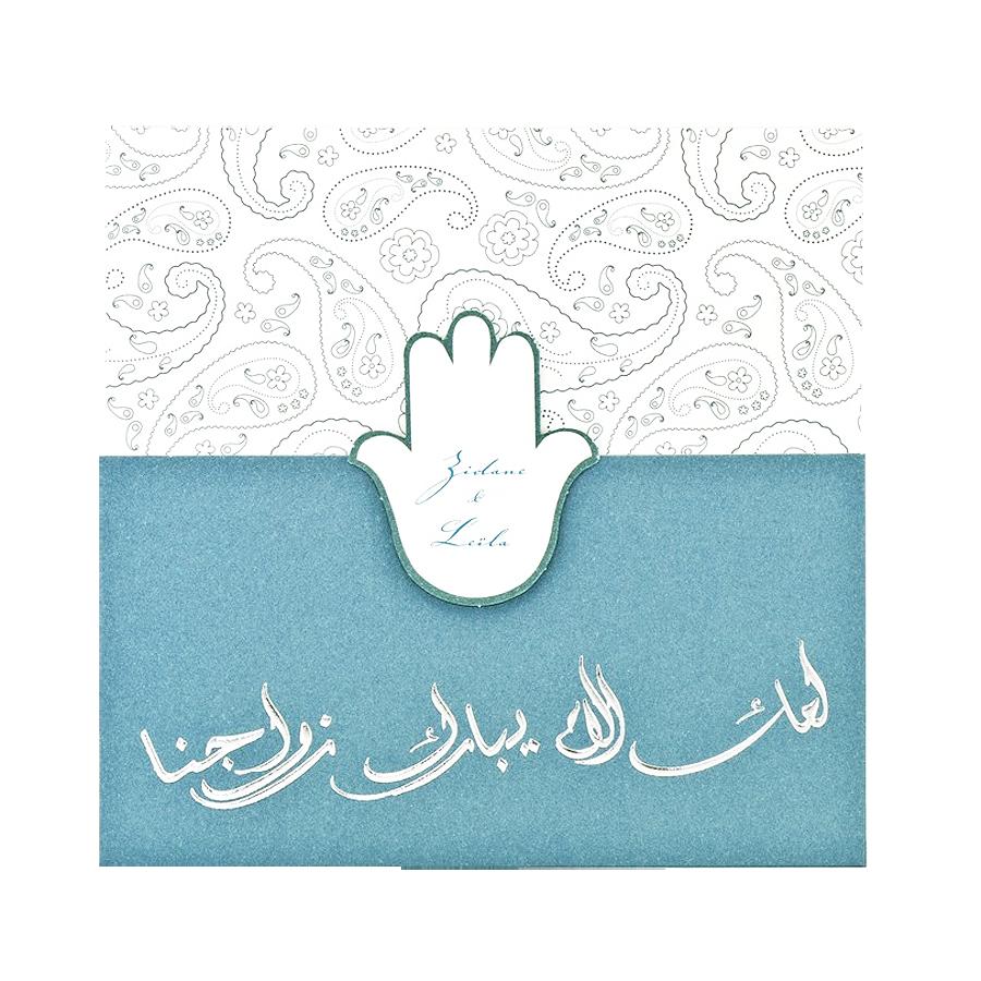 Hochzeitseinladungen Orientalische Eleganz Karte Hochzeit Hochzeitskarten Orientalische Hochzeit