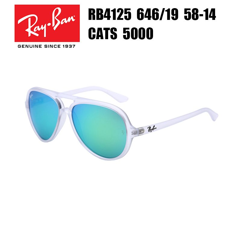 0e44bddcbea Ray-Ban RB4125 CATS5000 646 19 3N Flash Lens