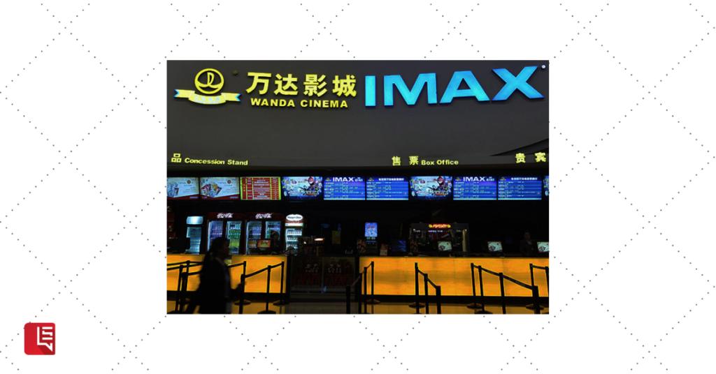 Imax China Box Office Day Three Of Chinese New Year Imax Live Breaking News Day