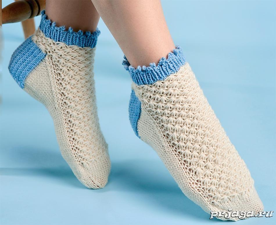 Вязание красивых носков и тапочек спицами схемы