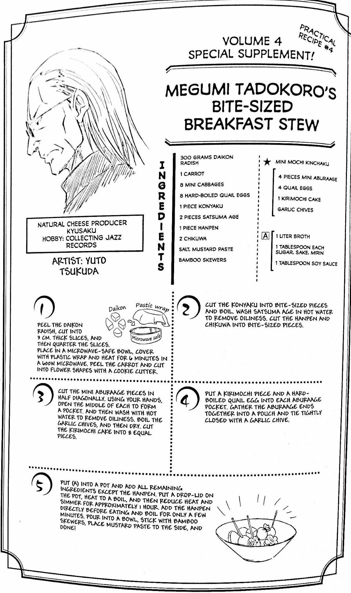 Pin De Geoffrey Hooper En Food Wars Recipes