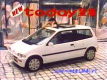 出演者もcm曲も完全網羅 1985年 1998年 ホンダ トゥデイ Today ホンダ コンブチャ 自動車