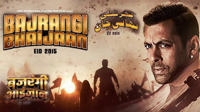 Bajrangi Bhaijaan Hd Movie Online