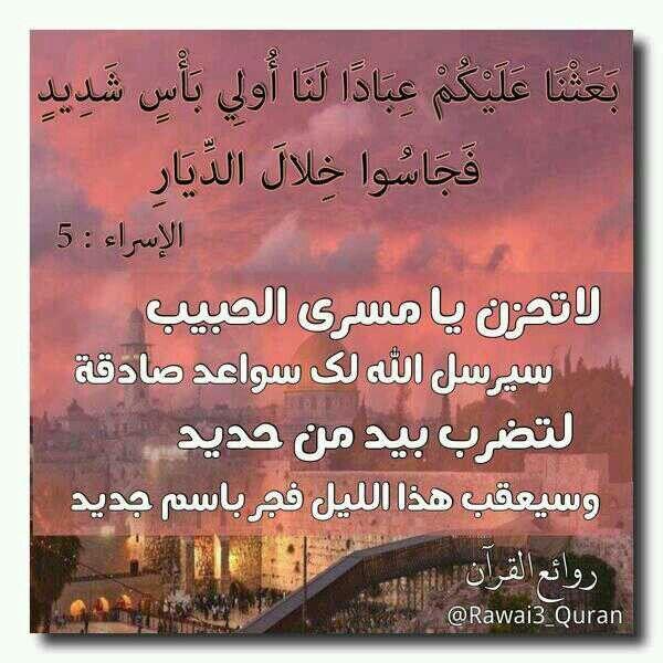 Pin By زخات المطر On ايه وتفسير Holy Quran Arabic Calligraphy