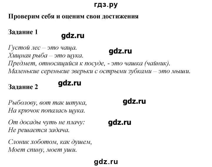Алгебра 7 класс никольский гдз онлайн 12-е издание | weidieprot.
