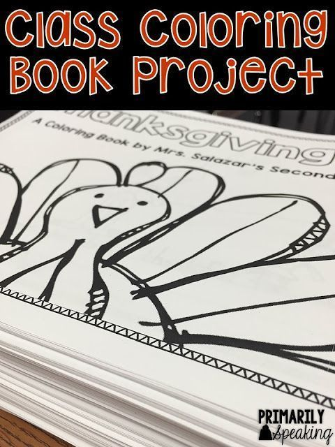 Class Coloring Book Project (A Class Book with a Twist)