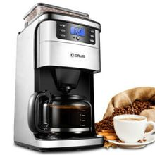 Us 487 59 220v Cafe American Coffee Machine Commercial Full Automatic Instant Noodles Drip Coffee Maker Coffee Machine Coffee Maker Automatic Coffee Machine