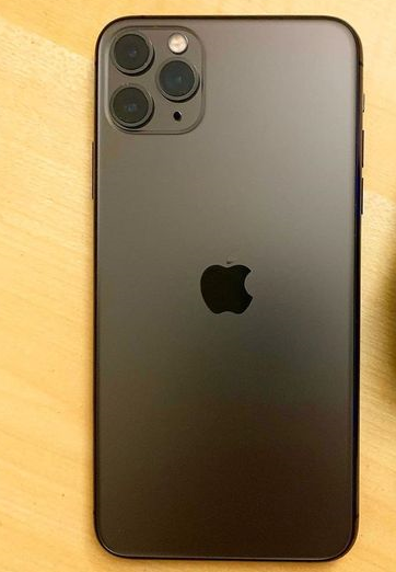 Huge Iphone Xs Max Gold Giveaway Iphone Free Iphone Get Free Iphone
