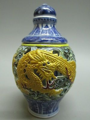 Chinese Fine Porcelain Carved Dragon Pattern Snuff Bottle