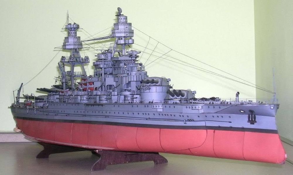 066 93cm USS Arizona Battle Ship World War II battleship