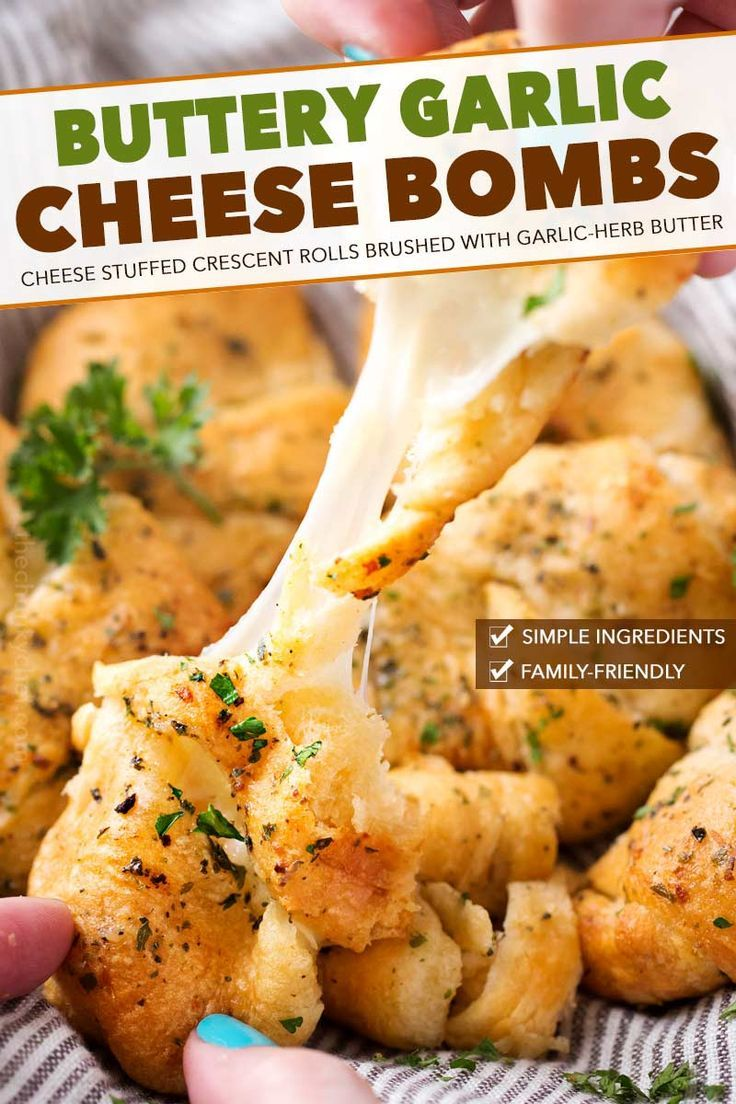 Buttery Garlic Cheese Bombs Soft, buttery crescent rolls are bursting with gooey mozzarella cheese,