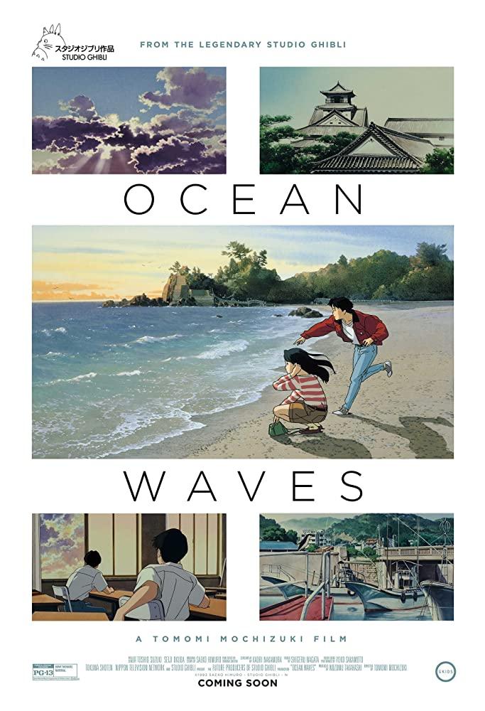 Ocean Waves (1993) ️ in 2020 Studio ghibli, Ocean waves
