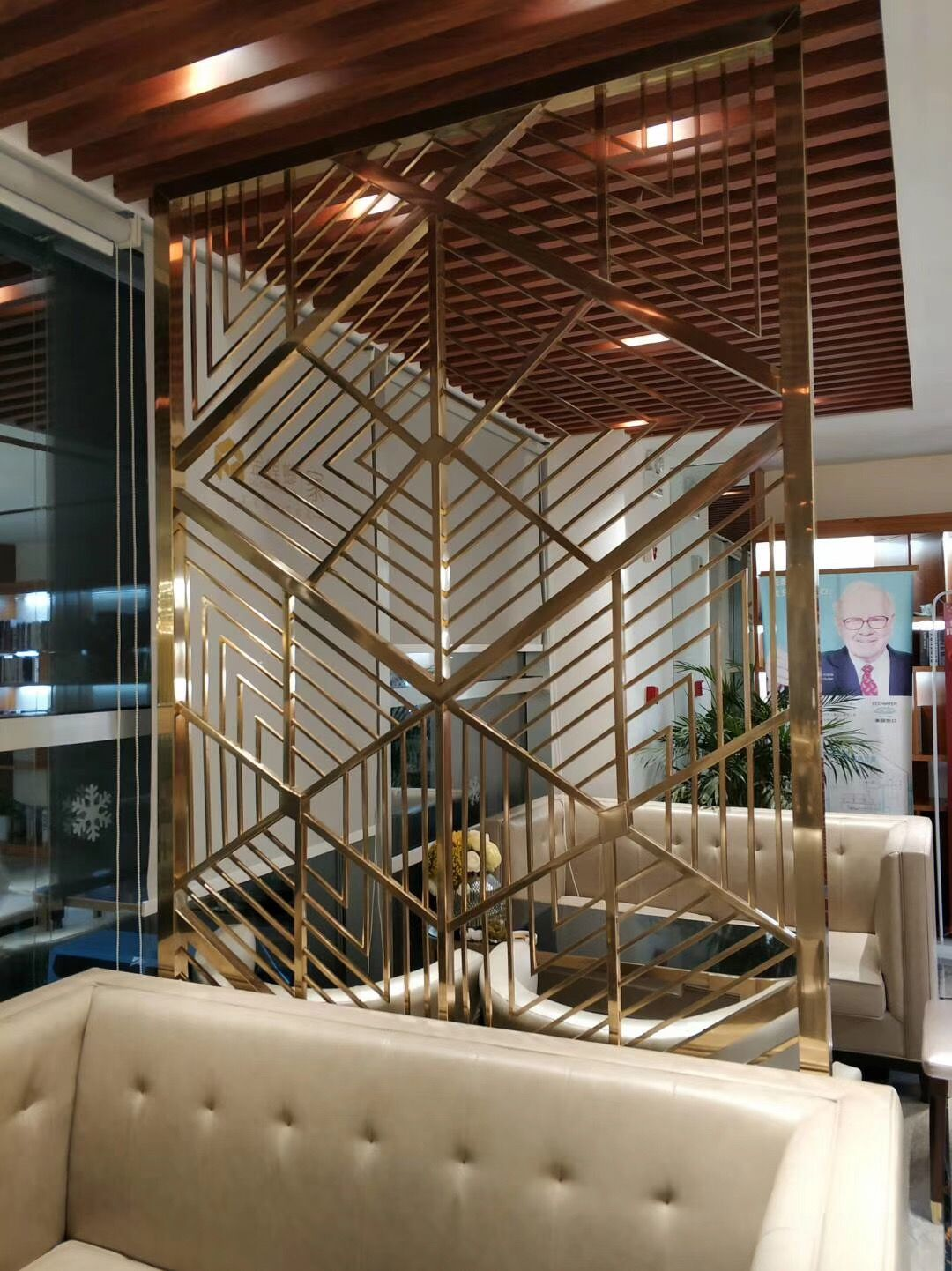 Decorative Metal Screen Used As Room Divider