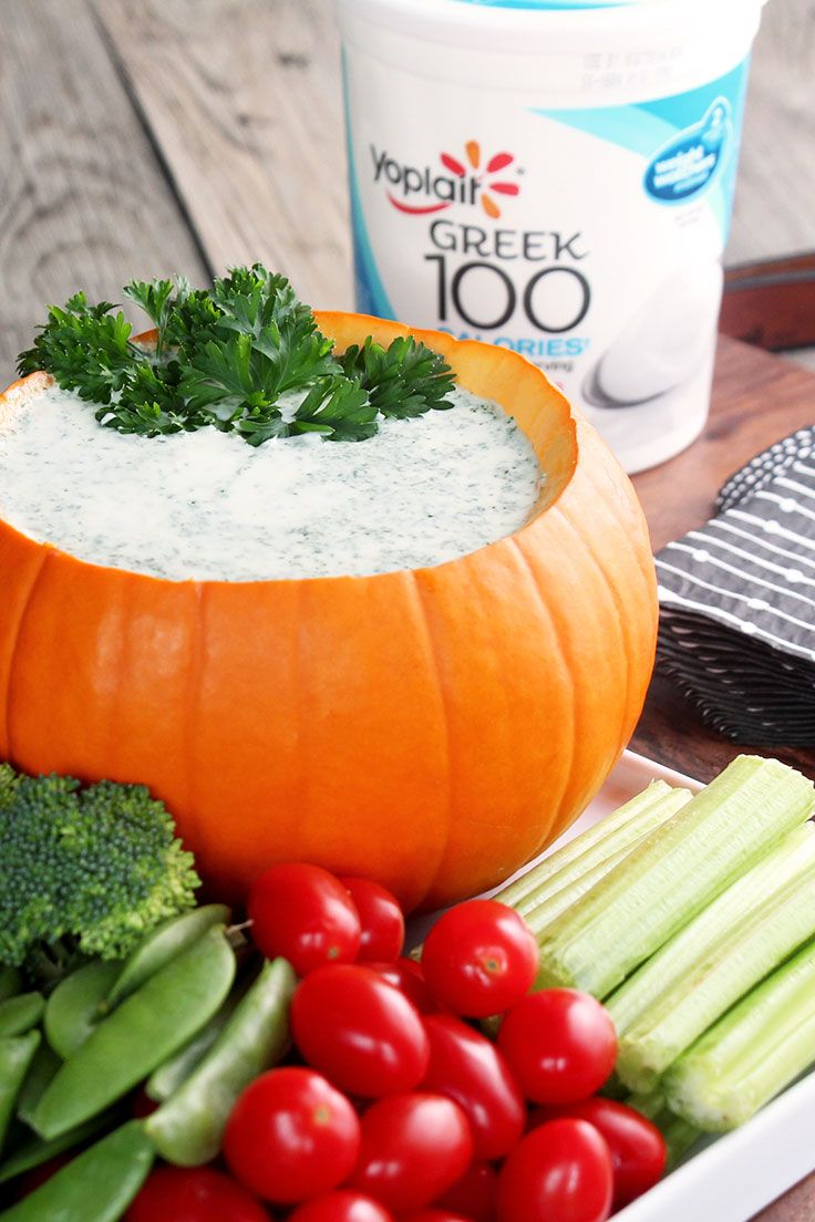 recipe: easy vegetable dip yogurt [16]