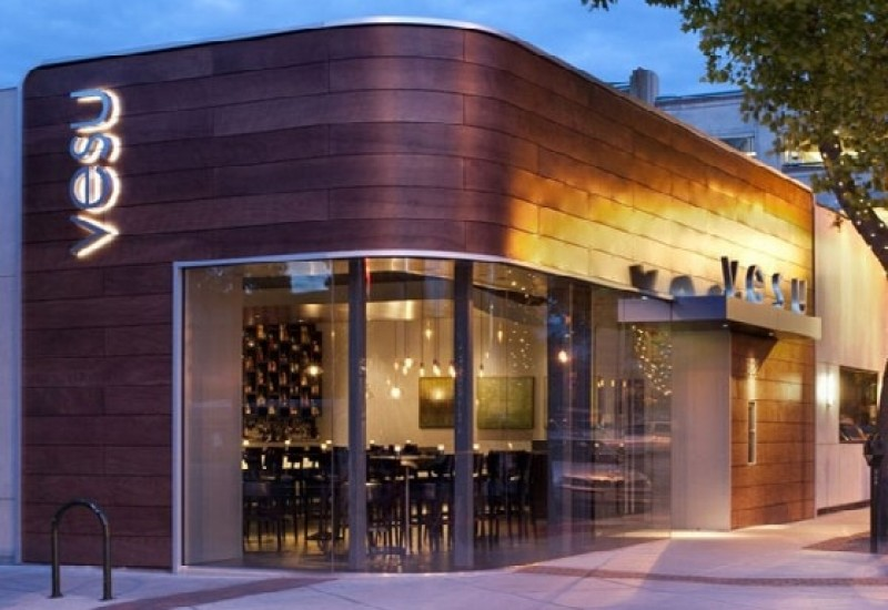 curved restaurant entrance
