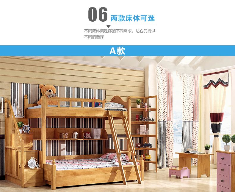 Children Bed Picture Bed Mother And Oak Solid Wood Bunk Beds Sd511