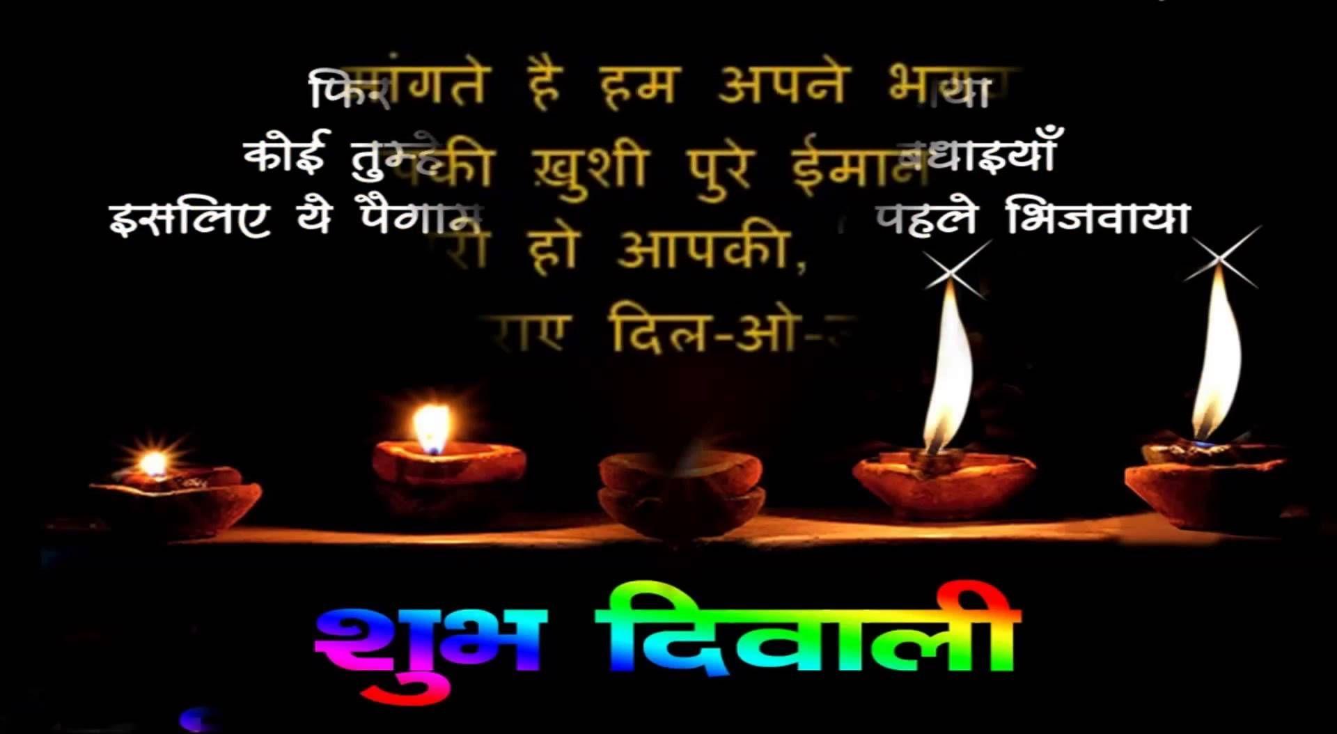 Funny Diwali Quotes In English Funny Diwali Quotes Happy Diwali Images Diwali Quotes In English