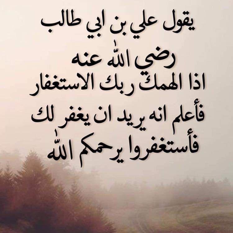 خواطر اسلامية تويتر Sweet Words Arabic Words Words
