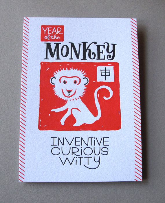 Chinese Zodiac 5x7 Year Of The Monkey Letterpress Art Etsy Letterpress Art Print Year Of The Monkey Letterpress Printing