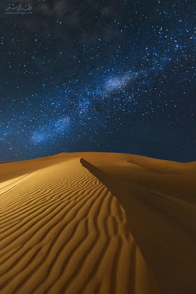 Desert At Night By Waleed Aljuraish Cool Pictures Pictures Beautiful Landscapes