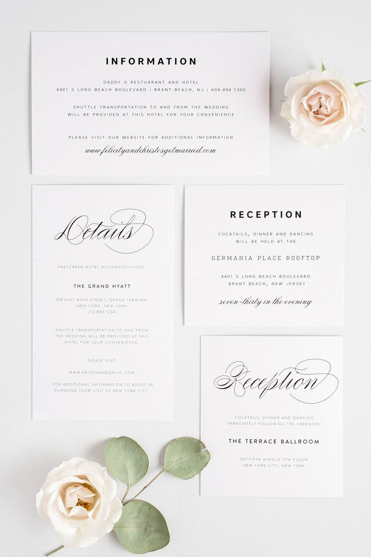 Small Large Enclosures Wording 101 Shine Wedding Invitationsinvitation