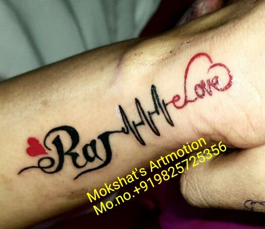 raj name n love designed and tattooed by mokshat 39 s artmotion tattoos by mokshat 39 s. Black Bedroom Furniture Sets. Home Design Ideas