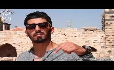 This is Syria Mp3 Song Download BEST ARABIC RAP 2020