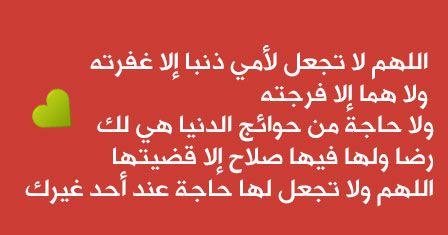 أجمل رسائل عيد الام لترسلها لست الحبايب في هذا اليوم Calligraphy Arabic Calligraphy