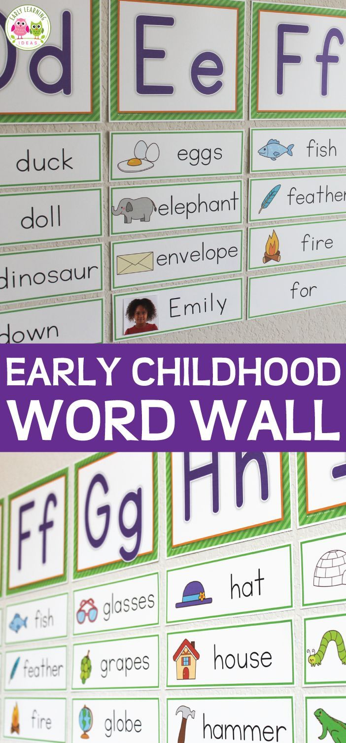 Preschool Pre-k and Kindergarten Word Wall Cards and ABC Headers in ...