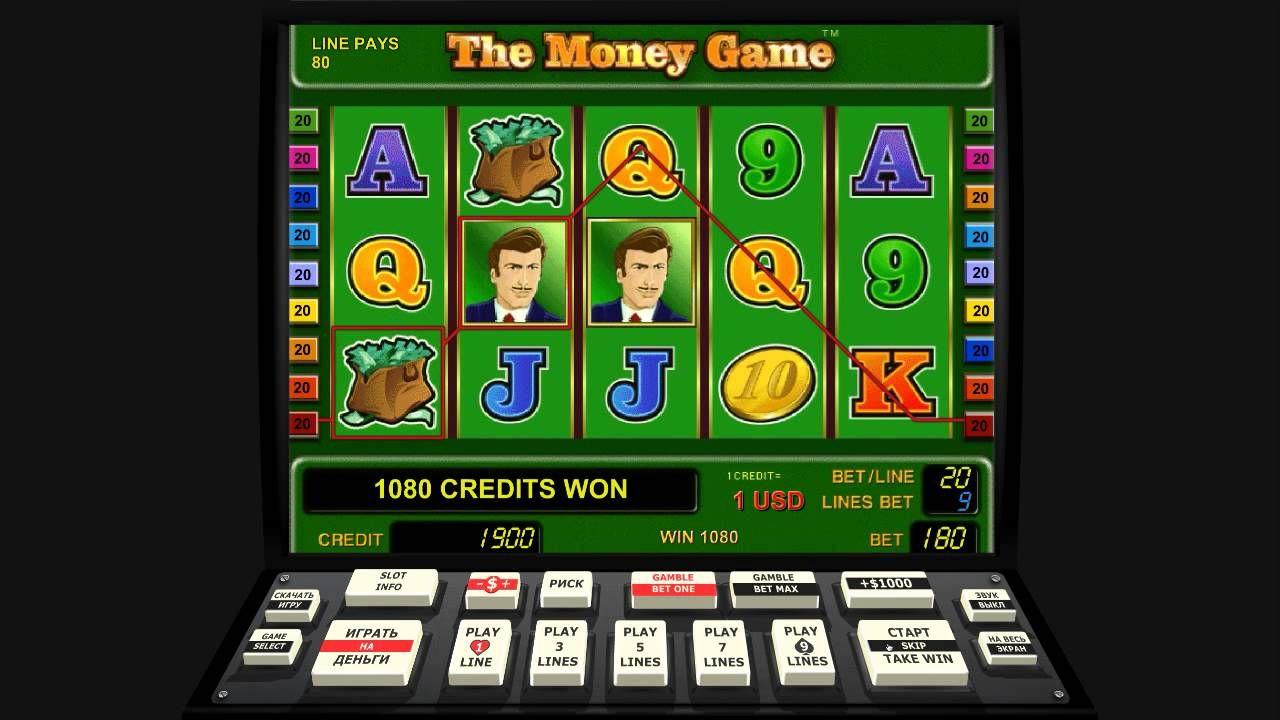 фото Без казино игровые вложений автоматы