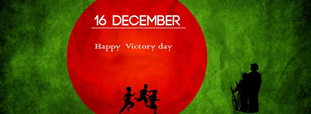 Bangladesh Victory Day Wallpaper Hd Photos Images National Flag Of Bangladesh Fb Covers Bangladesh Flag