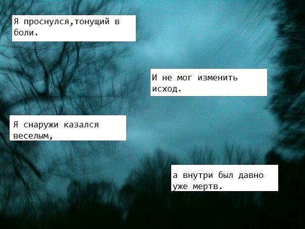 Картинки с текстом внутри