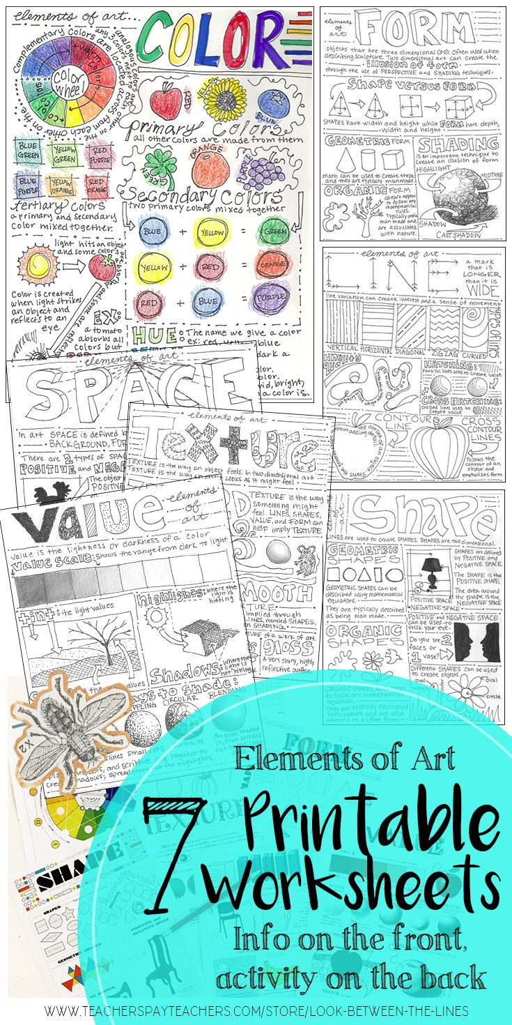 Elements of Art Worksheet Packet: 7 Instructional Handouts for ...