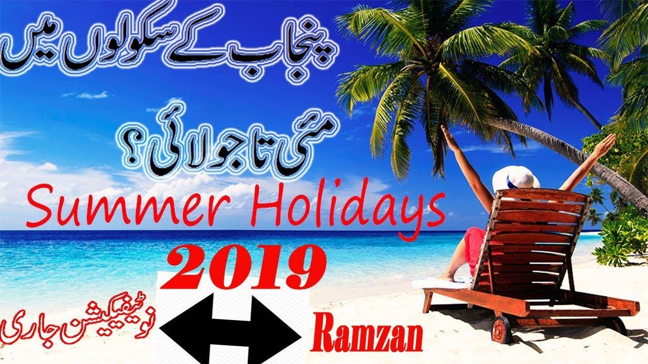 Notification Punjab School Summer Holidays 2019 May School