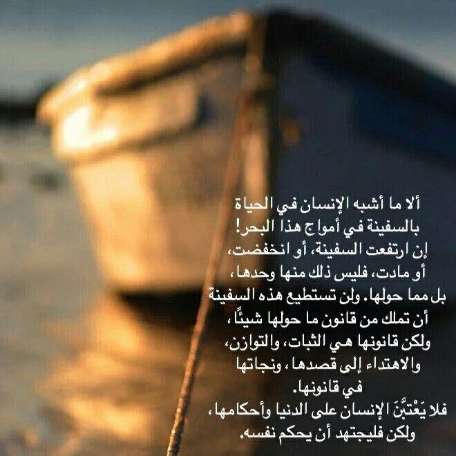 اقتباس كتاب وحي القلم ج١ مصطفى صادق الرافعي Words Cross Necklace Necklace