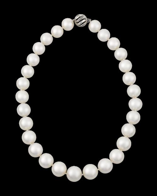 White South Sea Pearl Necklace South Sea Pearl Necklace Pearl Necklace South Sea Pearls
