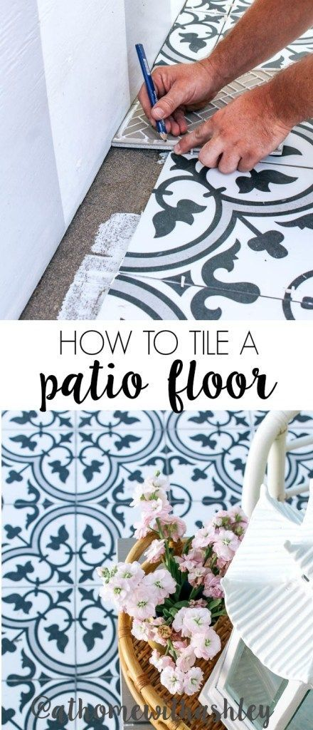 Patio- Tile Floor - at home with Ashley